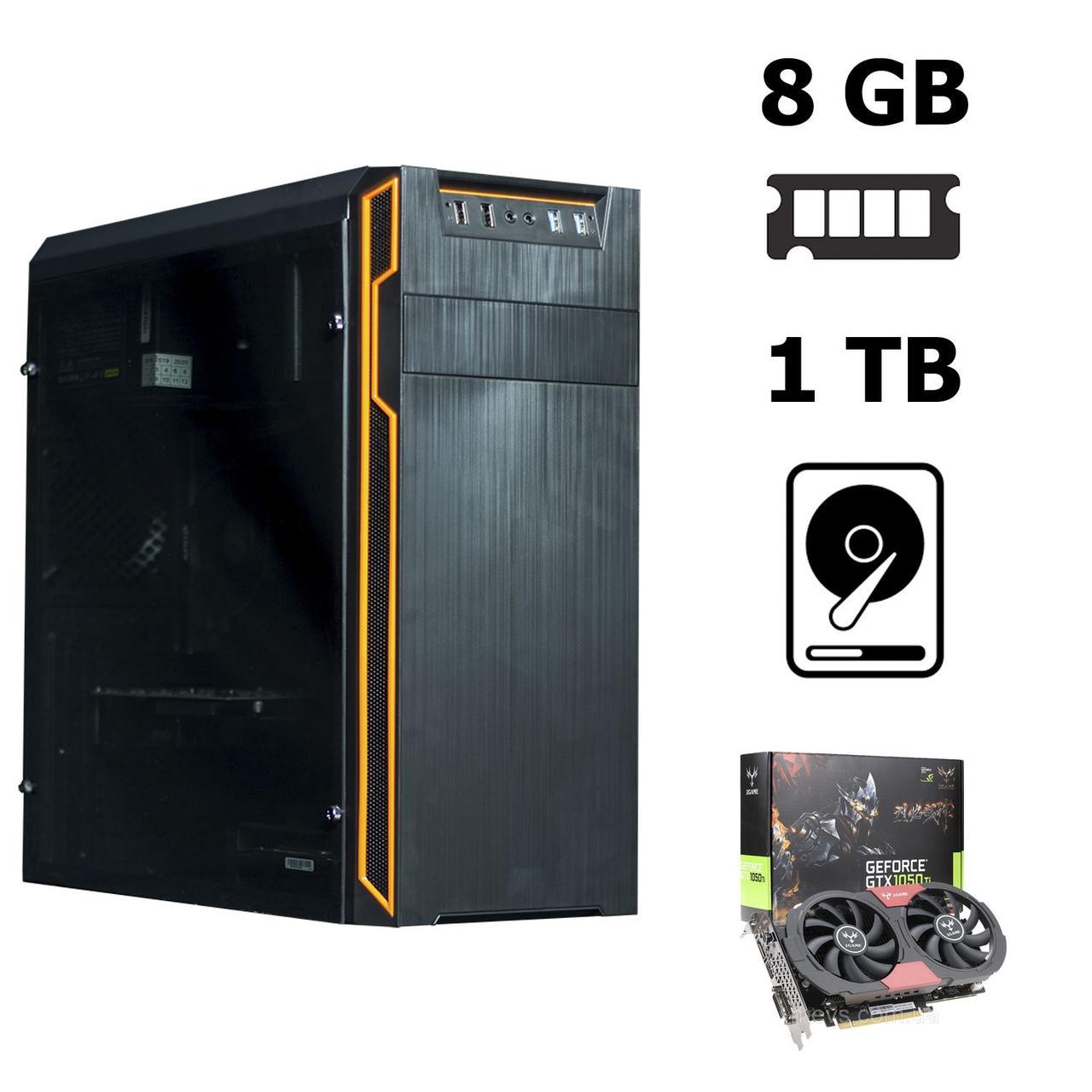 Frontier HAN SOLO orange MT / AMD Athlon™ II X4 840 (4 ядра по 3.1 - 3.8 GHz) / 8 GB DDR3 / 1 TB HDD / nVidia