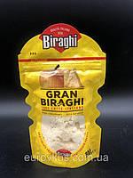 Сыр Biraghi Gran Biraghi тертый пармезан 100 г