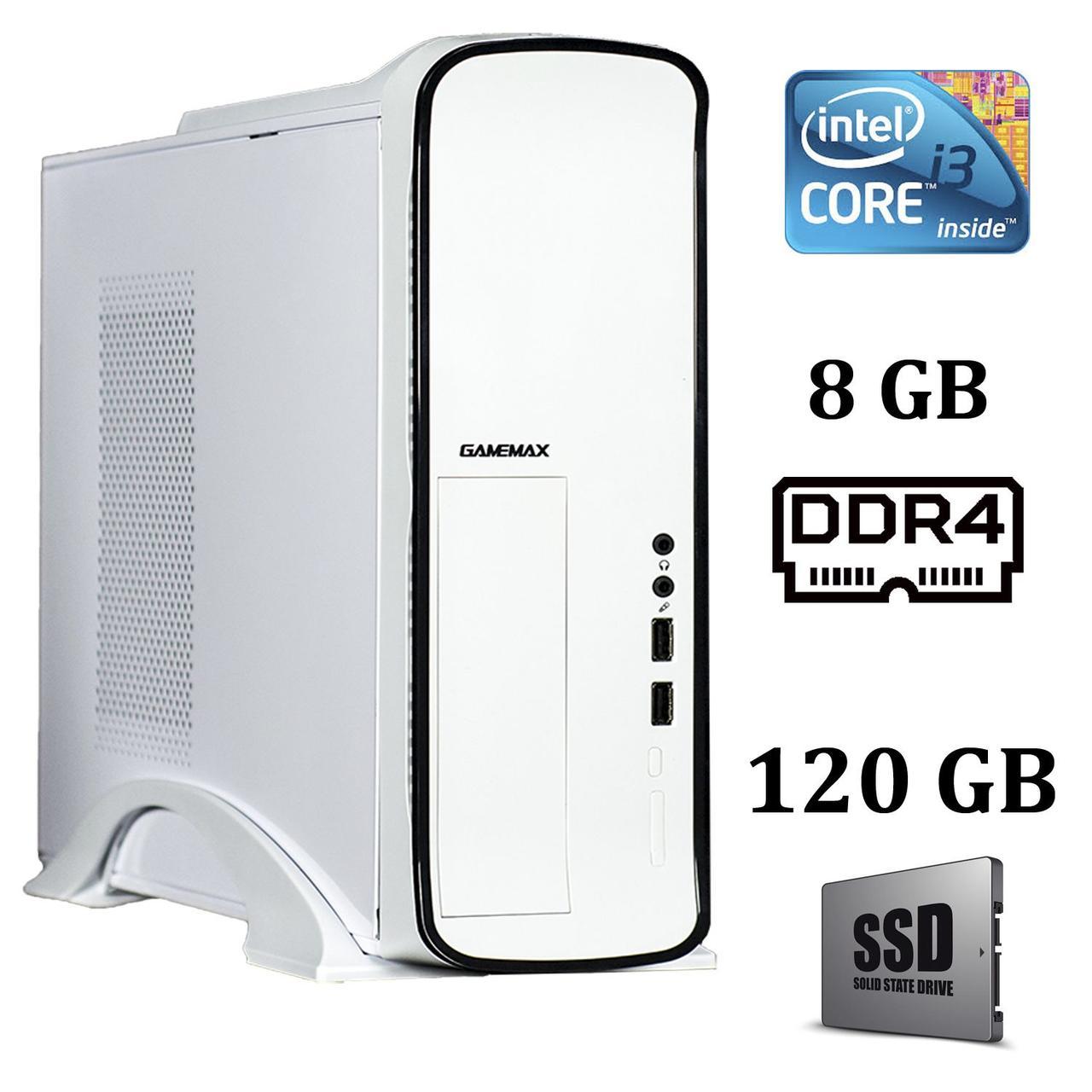 Gamemax ST610W Desktop / Intel® Core™ i3-7100 (2 (4) ядра по  3.90 GHz) / 8 GB DDR4 / 120 GB SSD