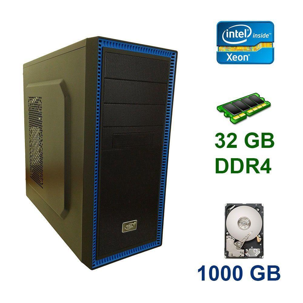 Midi-Tower / Intel Xeon E5-1650 v3 (6 (12) ядер по 3.5 - 3.8 GHz) / 32 GB DDR4 / 1000 GB HDD / 650W