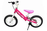 Детский беговел Take&Ride на резиновых надувных колесах с задним ручным тормозом и подножкой RB-50 Pro розово-белый.