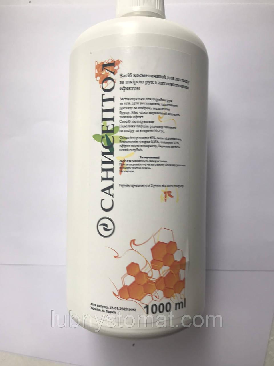 Санисептол, засіб косметичний для догляду за шкірою рук з антисептичним ефектом 1000мл