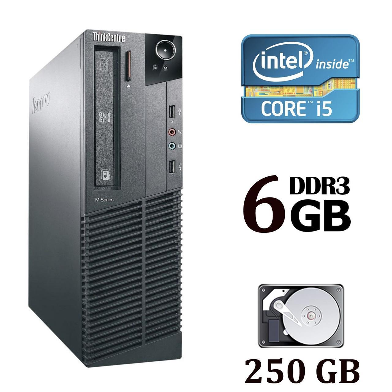 Lenovo Thinkcentre M91 p70 Desktop / Intel® Core™ i5-2400 (4 ядра по 3.10 - 3.40 GHz) / 6 GB DDR3 / 250 GB HDD