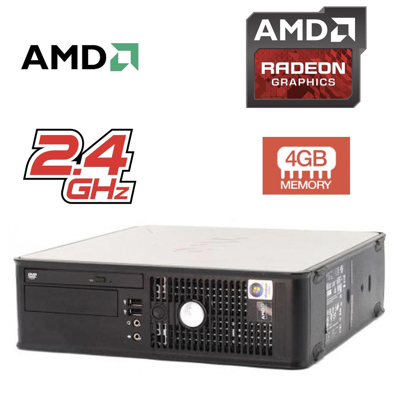 Dell Optiplex 740 SFF / AMD Athlon 64 X2 4600+ (2 ядра по 2.40 GHz) / 4 GB DDR2 / 160 GB HDD / AMD HD 8570