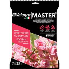 Удобрение Valagro Мастер для роз и цветущих растений 25г