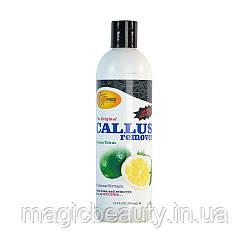 Callus Remover - Препарат для удаления мазолей, натоптышей и ороговевшей кожи, 355 мл