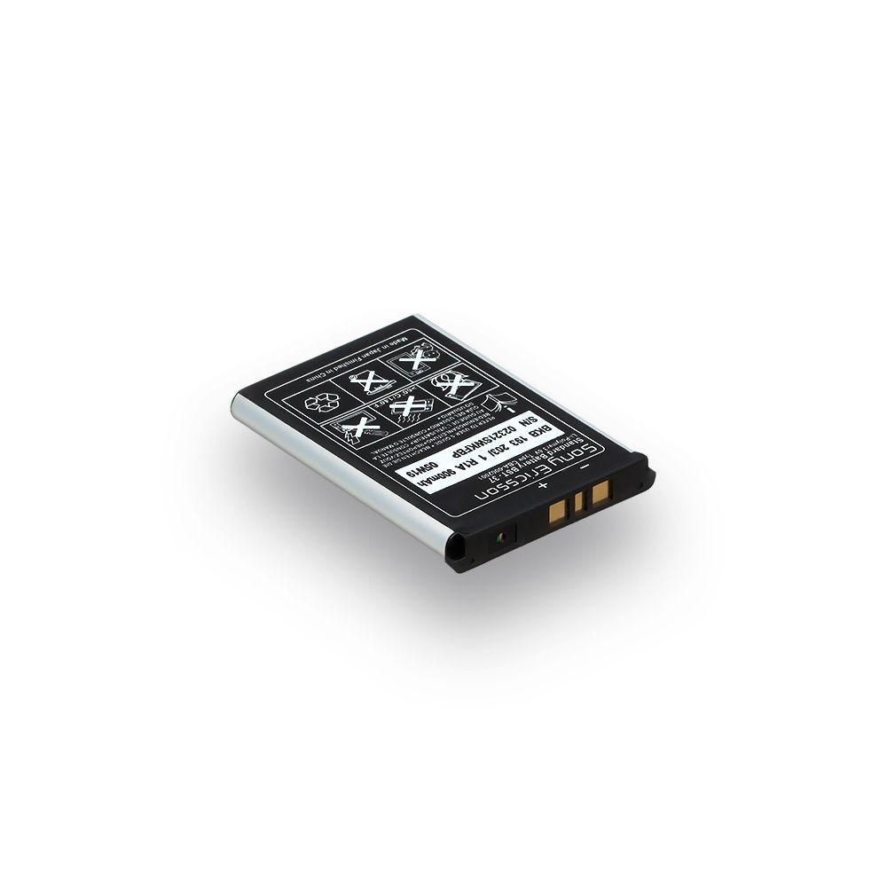 Аккумулятор Sony Ericsson BST-37 j100 (sm-1538)