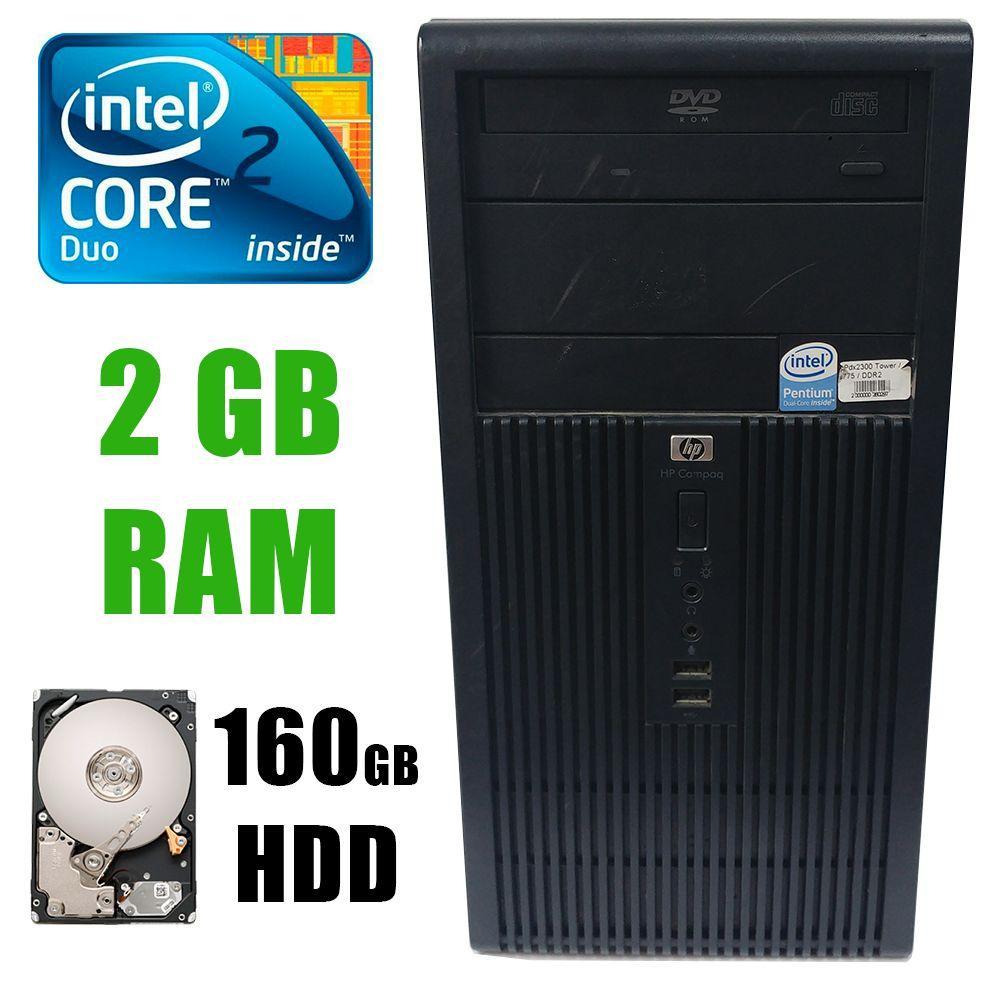 HP dx2300 Tower / Intel Core2 Duo E6300 (2 ядра по 1.8 GHz)/ 2GB DDR2/ 160GB HDD (10.000 RPM)