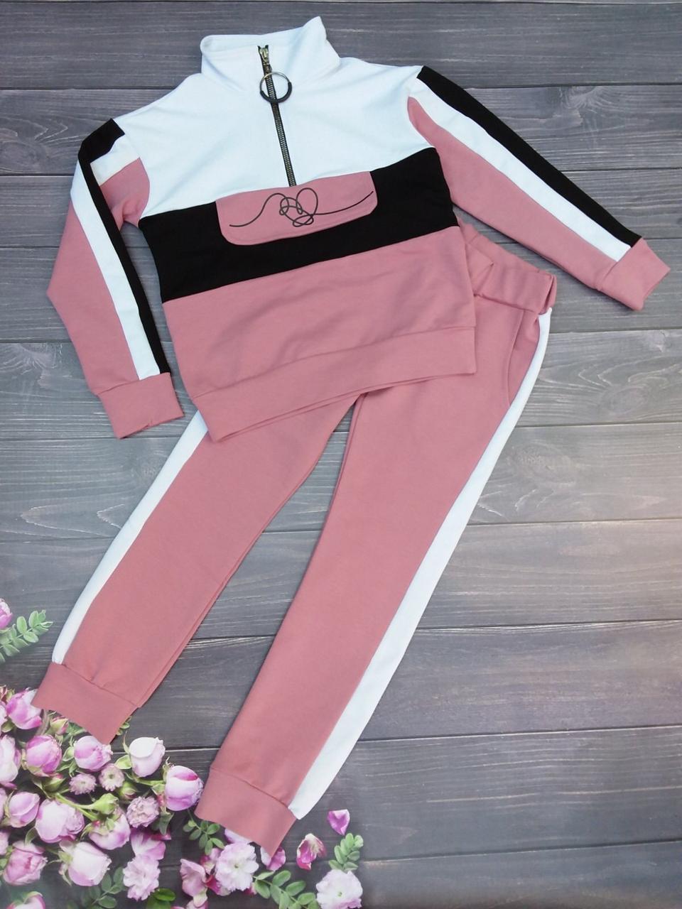"""Спортивный костюм детский"""" Love"""". Размер 128-152 см. Розовая пудра. Оптом"""