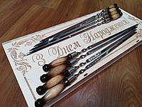 """Набор из 8 шампуров """"LUX"""" с деревянной ручкой в подарочном кейсе (640х12х3 мм)"""