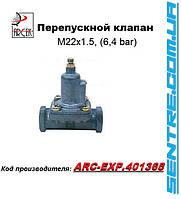 Перепускной клапан MAN L,F,M2000, 81521106092, 4341002280 Arcek Турция