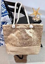 Пляжна сумка жіноча Глорі