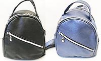 Городские рюкзаки из искусств.кожи (2 цвета)25*26см