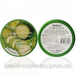 Крем для тела на основе масла Wokali Cucumber Body Butter 240 грм