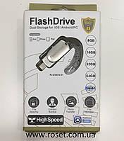 Флеш память USB FlashDrive для iPhone, iPad, iPod LXM L07 на 128 Gb, фото 1