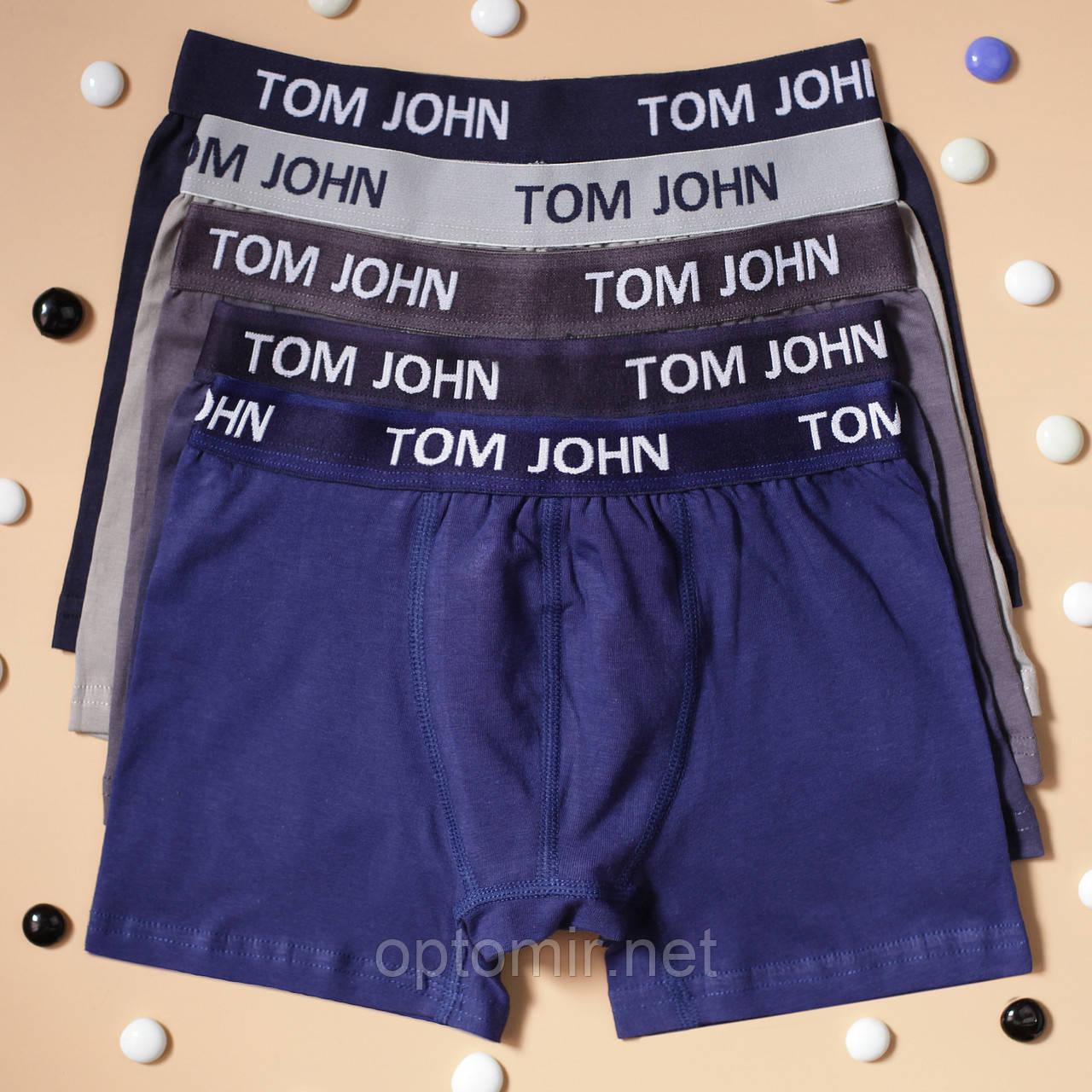Детские трусы боксеры для мальчика Tom John (возраст: 2-3 года) | 5 шт.