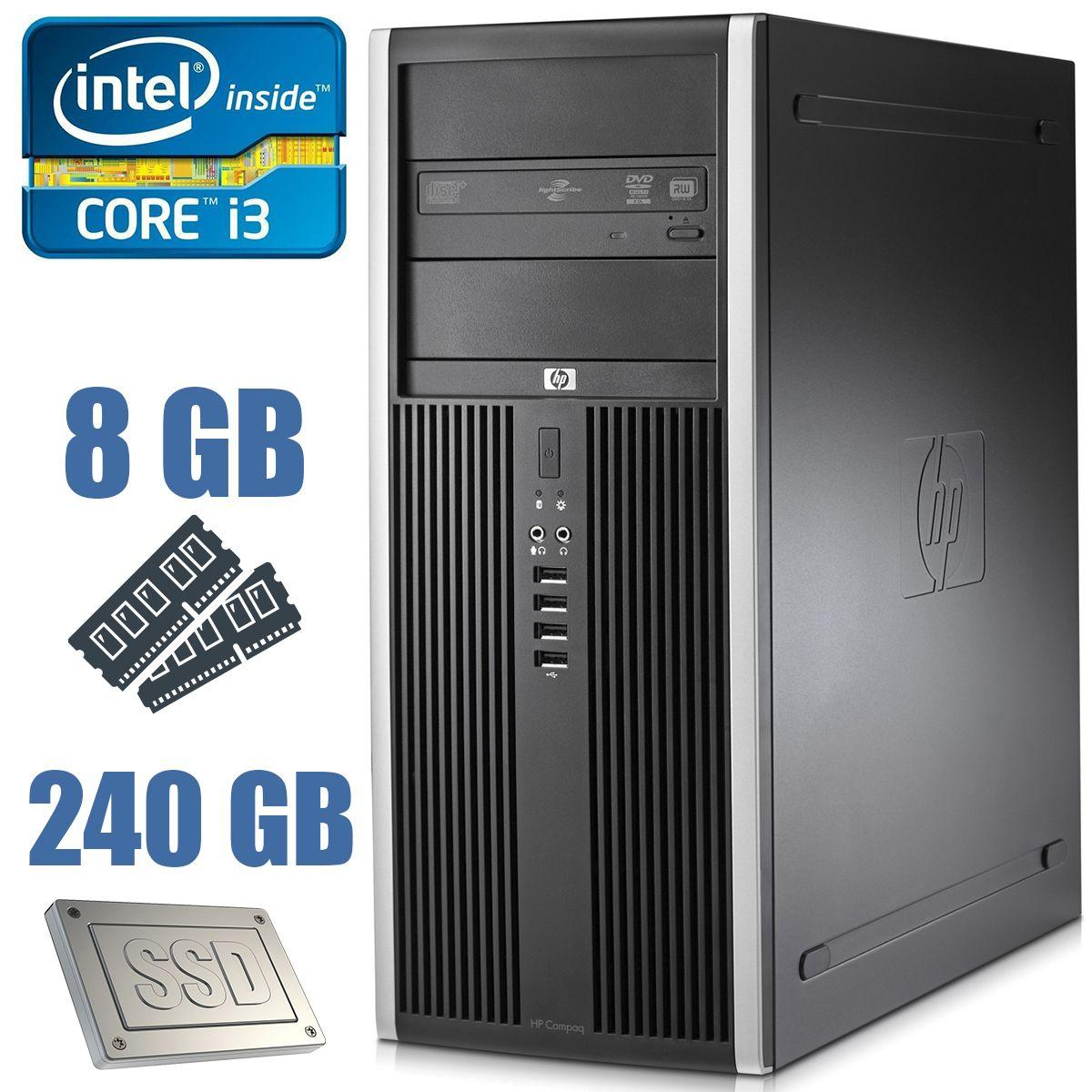 HP Compaq 8200 Elite Tower / Intel Core i3-2100 (2(4) ядра по 3.1GHz) / 8GB DDR3 / new! 240GB SSD