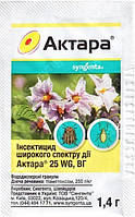 АКТАРА 1,4 гр. оригинал  Syngenta