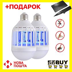 Светодиодная противомоскитная лампа Zapp Light. Лампа уничтожитель насекомых. Средство от комаров.