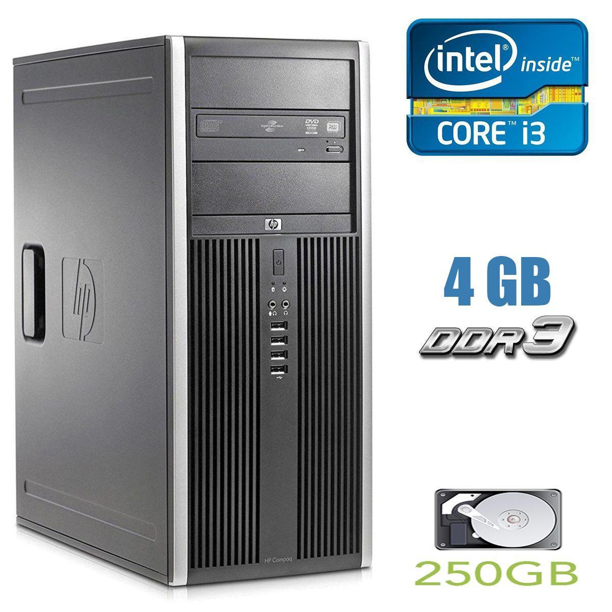 HP Compaq Elite 8100 MT / Intel Core i3-540 (2 (4) ядра по 3.06GHz) / 4GB DDR3 / 250GB HDD