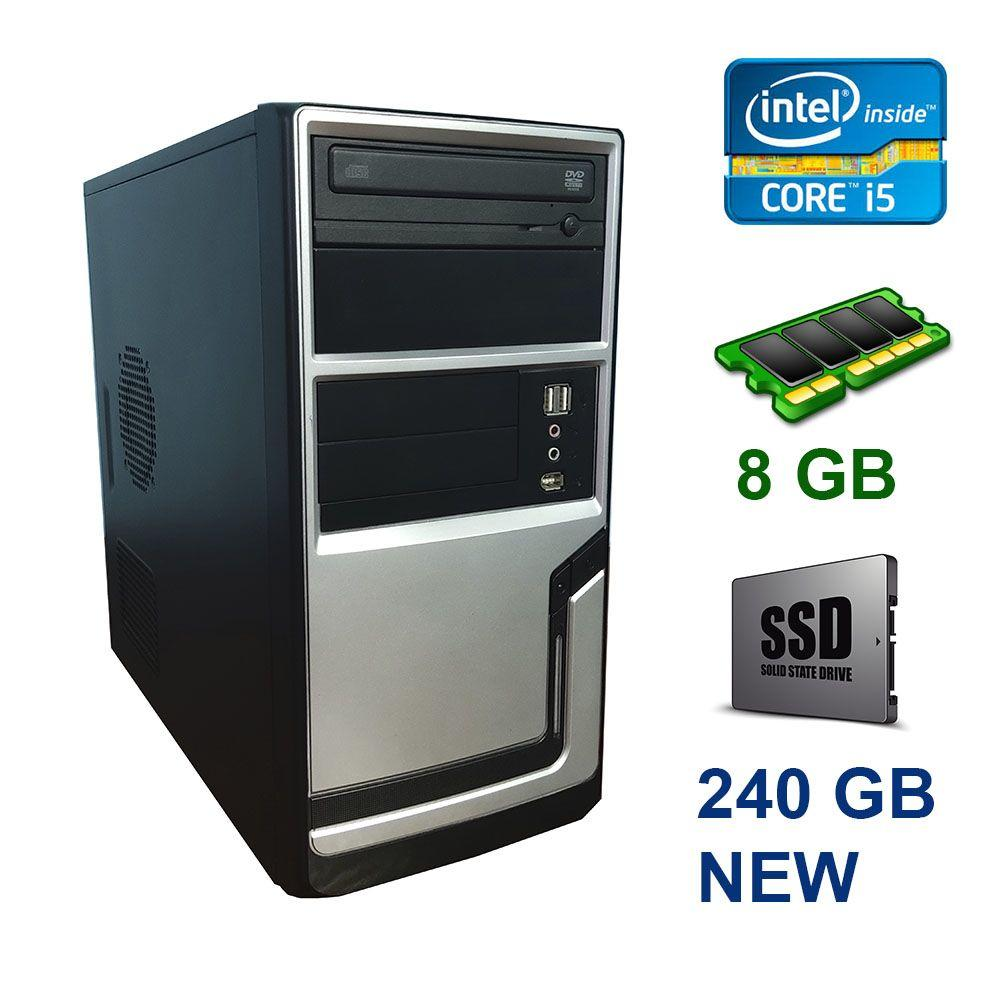 Hyundai Pentino Silver Tower / Intel Core i5-3450 (4 ядра по 3.10 - 3.50 GHz) / 8 GB DDR3 / 240 GB SSD NEW /