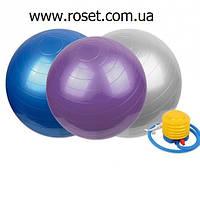 Мяч для фитнеса 75 см с насосом Gym Ball, фото 1