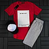 Мужской летний спортивный костюм ( футболка + шорты + кепка ), фото 3