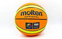 Мяч баскетбольный резиновый MOL №7 (BA-1841)