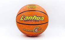 Мяч баскетбольный резиновый LANHUA Super Soft Indoor №6 (S2204)