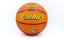 Мяч баскетбольный резиновый LANHUA Super Soft Indoor №5 (S2104)