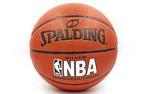 Мяч баскетбольный SPALD NBA SILVER №7 PU (BA-4256)