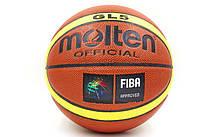 Мяч баскетбольный MOL GL5 №5 PU (BA-4253)