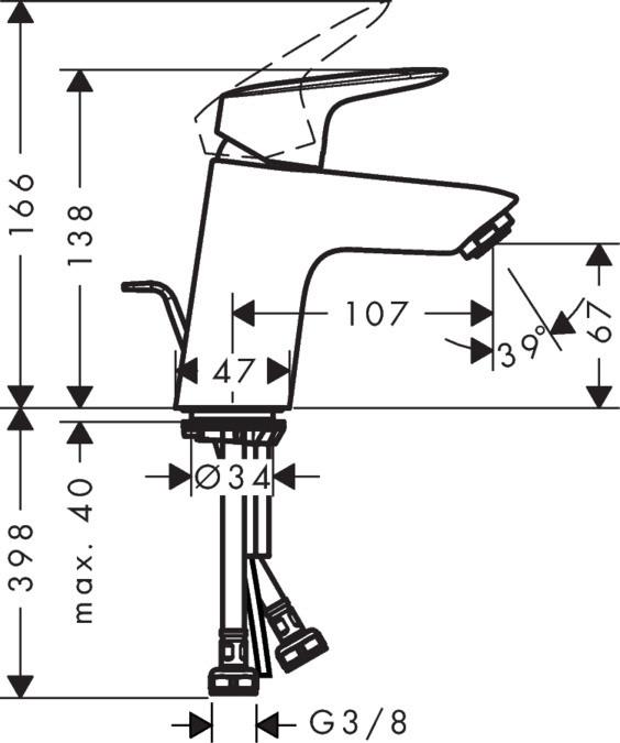 Змішувач для умивальника Hansgrohe MyCube 71010000