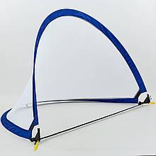 Складные футбольные ворота PORAY, пластик, сетка, р-р 152х91х91см, синий (PS-SN001M-(bl))