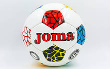 Мяч футбольный JOMA №5 (JOM-11-PU)