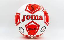Мяч футбольный JOMA №5 (FB-6770-2)