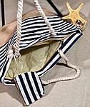 Пляжна сумка жіноча Стріпс №6, фото 2