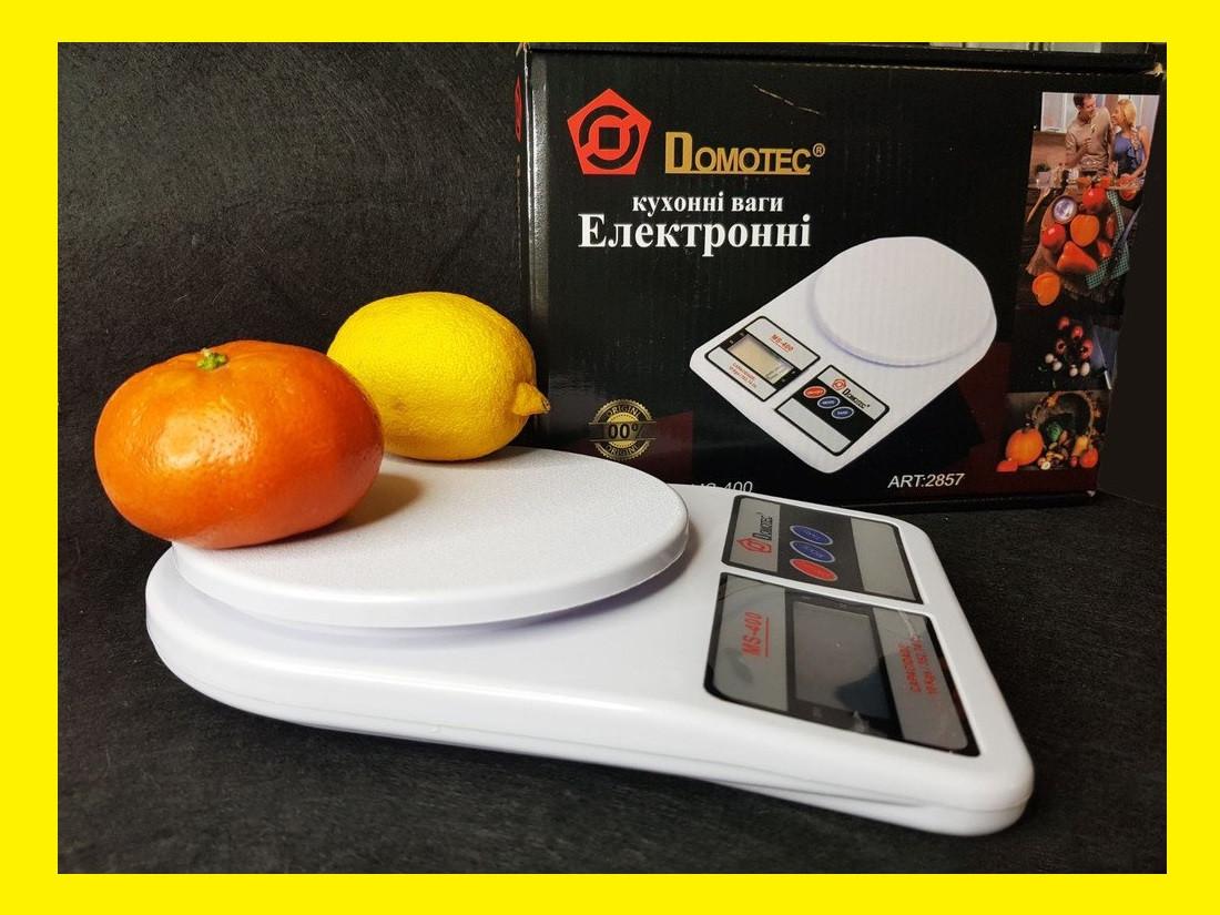 DOMOTEC MS-400 Ваги кухонні 10кг