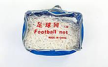 Сетка для футбольных ворот, 2шт., 7,4 * 2,5 м. (С-5008)
