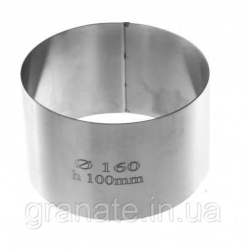 Кольцо кондитерское металлическое без дна D160 H100