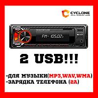 Mp3 Магнитофон в авто с зарядкой для телефона, USB, AUX, microSD интерфейсами CYCLONE MP-1061C R