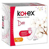 Ежедневные прокладки Kotex Нормал Deo (60шт.)