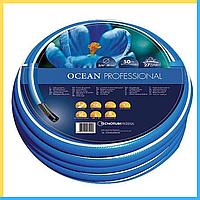 Шланг поливочный Tecnotubi OCEAN 3/4 50 м