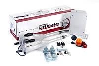 Автоматика для розпашних в'їзних воріт LiftMaster., фото 1