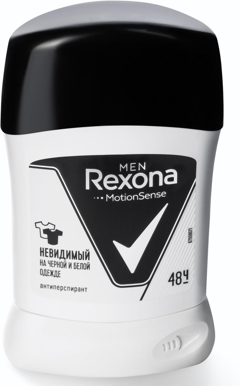 Дезодорант Rexona стик  MEN Невидимый на Черном и Белом