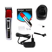 Профессиональная машинка для стрижки волос Kemei LFQ-KM-1006 / триммер для волос