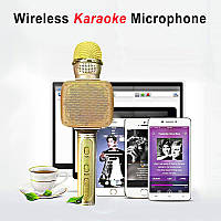 Беспроводной портативный Bluetooth микрофон для караоке Magic Karaoke YS-68 + колонка / микрофон золотой