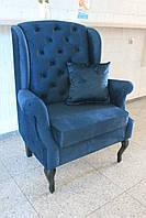 М'яке крісло в стилі прованс (Синій оксамит)