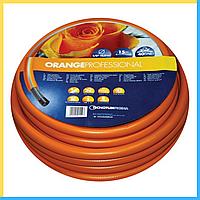 Шланг поливочный Tecnotubi ORANGE Professional 5/8 50 м