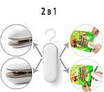 Домашний запайщик пакетов Adna Mini Pack 2в1 ручной запаиватель пакетов бытовой в комплекте 10 пакетов. Белый, фото 2